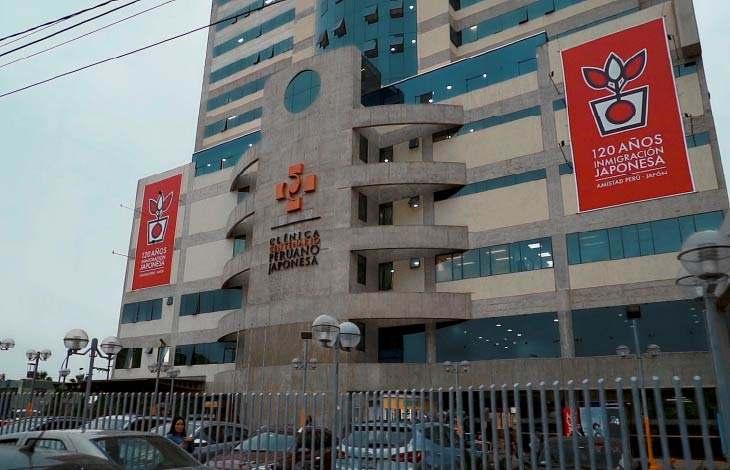Clinica Peruano Japones